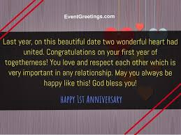 best happy year anniversary quotes and images