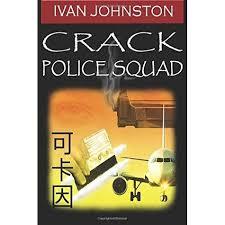 Crack police Squad by Ivan Johnston