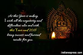 happy puthandu tamil new year wishes quotes images