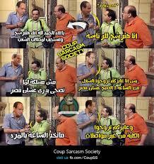 تعليقات ساخرة وافيهات قوية على نصيحة السيسي للمصرين بالتبرع بشهر
