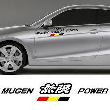 Product Honda Mugen Power Decal Sticker