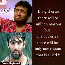 tamil images with love es fb