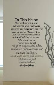 We Do Disney Wall Decal Sticker For The Home That Lives By Disney Rules