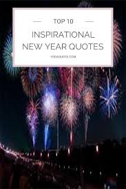 top inspirational new year quotes com