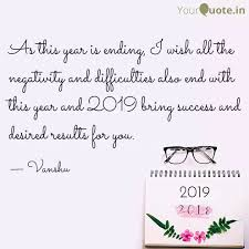as this year is ending i quotes writings by vanshika