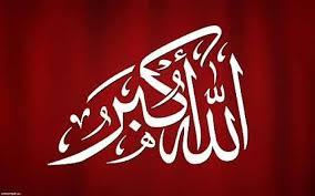 خلفيات اسلامية فلاش صور دينيه اسلامية