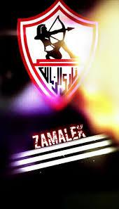 Egypt Zamalekphoto Zamalek Photo Pic Zamaleksc Zamalek