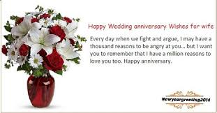 th anniversary quotes in bengali