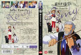Anime Covers : covers of Remy, sans famille volume 2 japanese