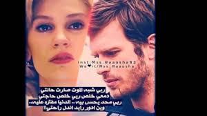 موسيقى حزينه مع صور روعه للقفشات الحزينه 2 Youtube