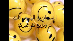 صور عن الابتسامه خلفيات عن اهمية الابتسامه كلام نسوان
