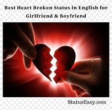 best heart broken status in english for