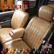 wonder woman car seat covers jeep belt