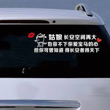 Car Rear Window Stickers Creative Text Changan People Get The World Personality Modified Car Door Stickers