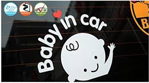 Amazon Com Baby In Car Decal Funny Baby On Board Sticker For Cars Removable Car Sticker Baby On Board Reflective Waterproof White Arts Crafts Sewing