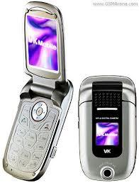 VK Mobile VK3100 - Full specification ...