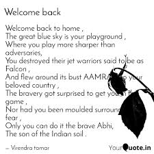 welcome back to home t quotes writings by adv virendra