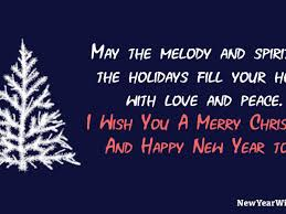merry christmas and happy new year messages new year wiki