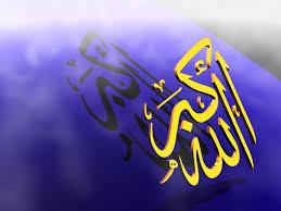 اجمل صور دينية واسلامية جديدة خلفيات دينية واسلامية ميكساتك