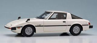 Mazda Savanna RX-7 (SA22C) 1978 Aurora White (Diecast Car ...