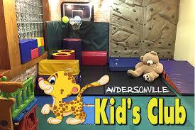 Cheetah Gym Andersonville