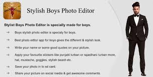 stylist boys photo editor photo editing app photo editor app