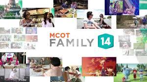 MCOT Family ปรับผังรายการ ต้อนรับช่องโฉมใหม่ 2561 - YouTube