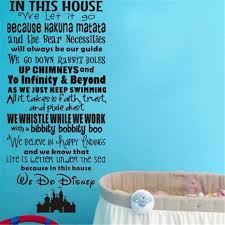 In This House We Let It Go Vinyl Quote Wall Decal Castle Art Decor Sticker For Living Room Stickers For Sticker For Living Roomdecorative Stickers Aliexpress