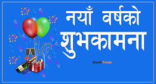 happy new year wishes and messages collections i trends