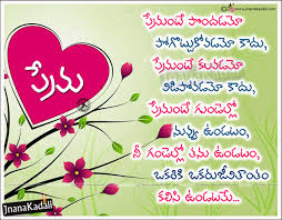 best telugu love meaning quotes images telugu love greetings