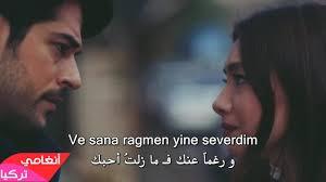 كلمات رومانسية باللغة التركية لم يسبق له مثيل الصور Tier3 Xyz