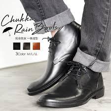 chukka boots waterproofing pullover