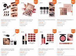 makeup brands on aliexpress 2020