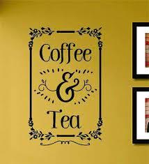 Amazon Com Coffee And Tea Vinyl Wall Art Decal Sticker Home Kitchen