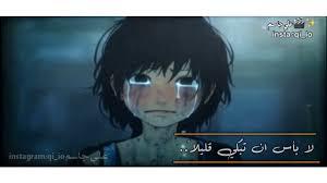 كلمات حزينة انمي مع موسيقى حزينة جدا ٢٠١٩ Youtube