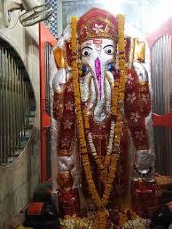 Ganaptiji Mandir Mandsaur