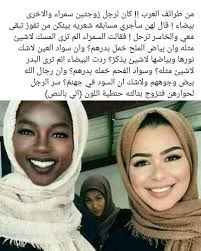 طرفه هههه Arabicmemes Rire Belles Citations Citations Arabes