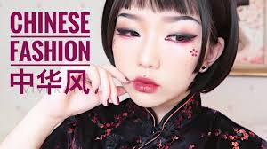 chinese fashion makeup tutorial
