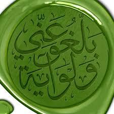 خلفيات اسلامية Home Facebook