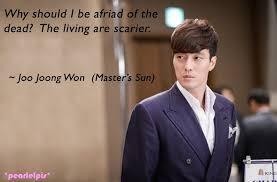 master s sun quotes so ji sub master s sun korean drama