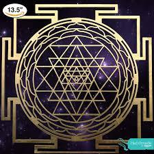 Buy Sri Yantra Mandala Version 2 Wall Decal Sticker Yoga Meditate Boy Girl Art Design Modern In Cheap Price On Alibaba Com