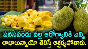 surprising health benefits of jackfruit