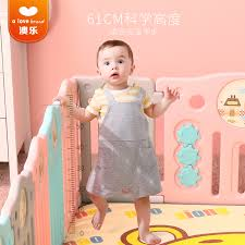 Australia Happy Baby Crawling Mat Fence Home Child Safety Fence Baby Toddler Indoor Game Fence Toys
