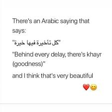 islamiccalendar instagram photo and video on instagram