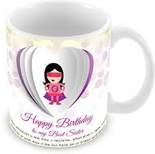 mugs quotes printed mugs birthday gift coffee mug