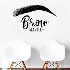 Brow Master Wall Decal Quote Eyelashes Eyebrows Vinyl Sticker Wallpaper Easy Ebay