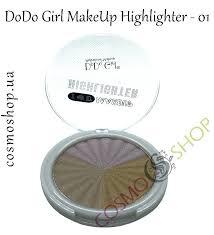 dodo makeup highlighter