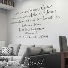 The Old Rugged Cross Hymn Wall Decal Christian Home Decor