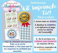 Invitacion De Cumpleanos Familia Telerin Kit Imprimelo Tu