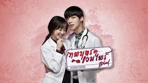 ซีรีย์เกาหลี : PPTVHD36